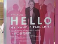 ポールスミス展「上野の森美術館」