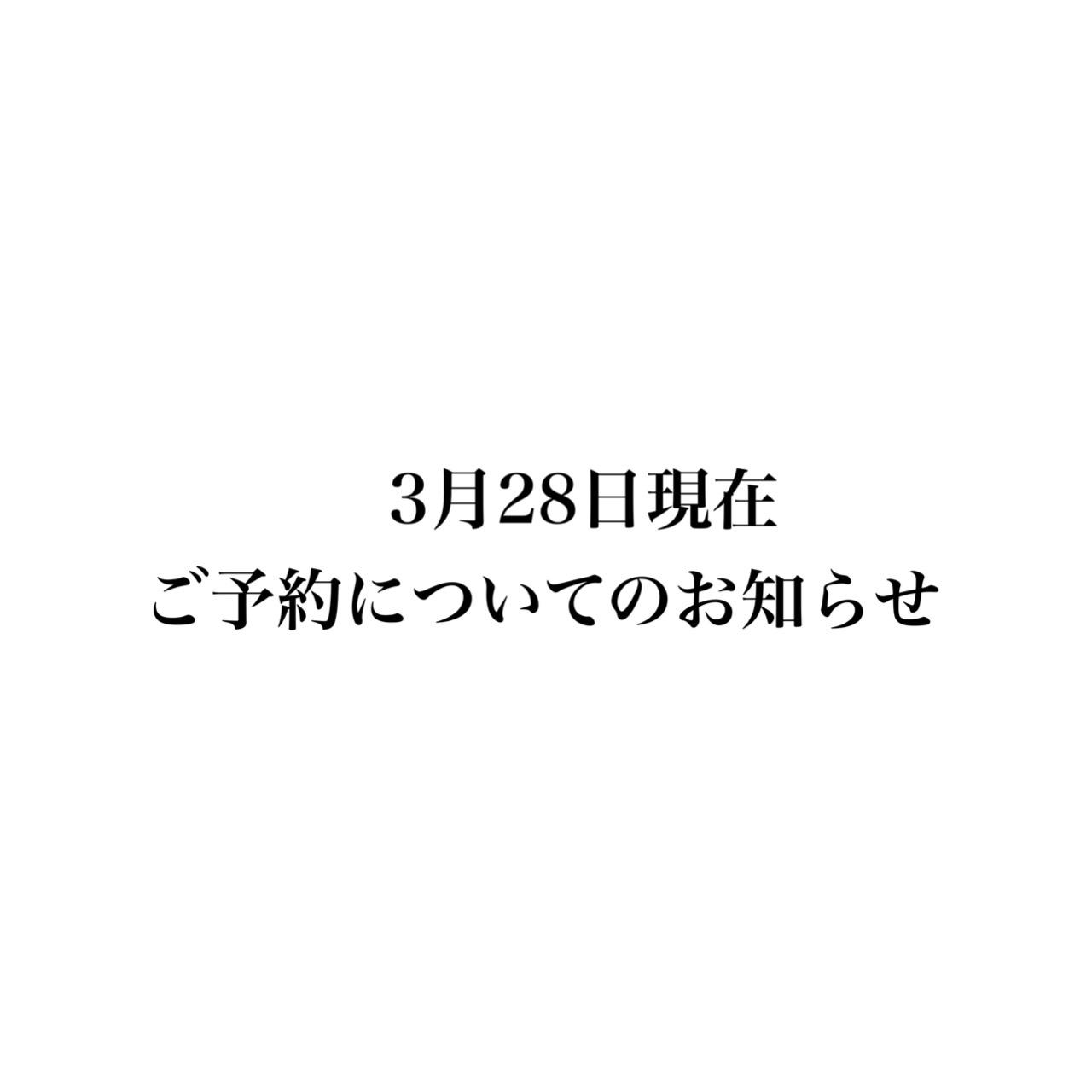 1729229F-5751-4EE8-85EC-1394D826D795